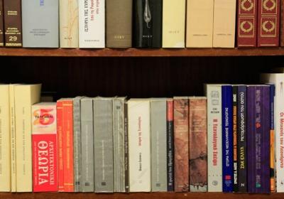 Η Ανέλκυση στα βιβλία